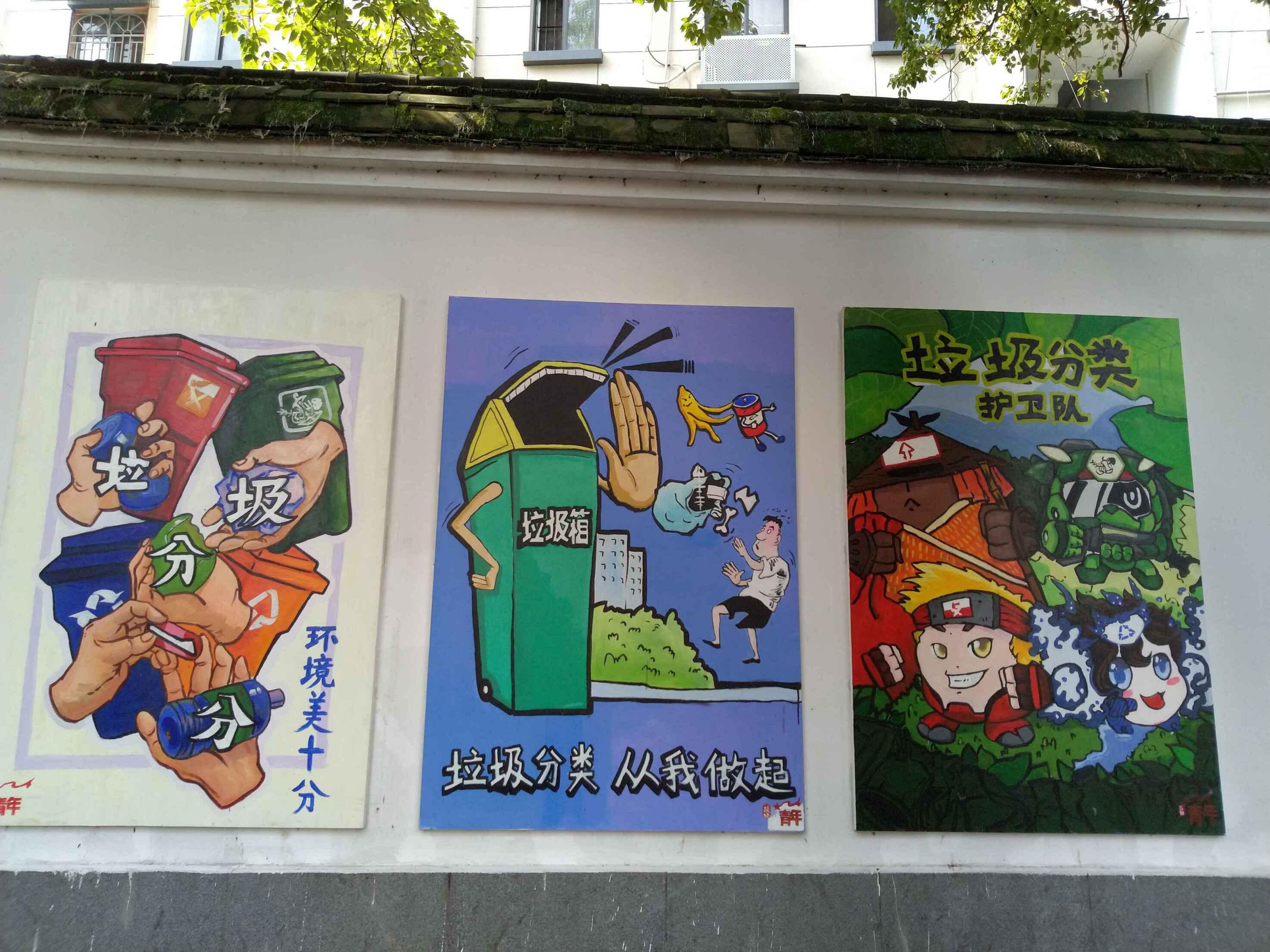 吉安背景墙,吉安墙体壁画,吉安外墙墙绘,吉安壁画,吉安绘画